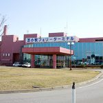 Tomakomai West Ferry Terminal