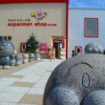 Furano Anpanman Shop