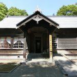 Ebetsu Ttonden Museum
