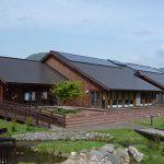 Takarada Nature Experience House