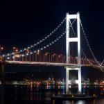 Hakucho Bridge Observation