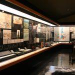 Sendai Clan, Shiraoi Manor House Museum