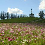 Chiyoda-no-Oka Observatory