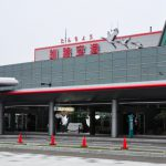 Tancho Kushiro Airport