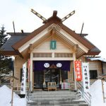 Sapporo-mura Shrine
