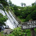 Oshinkoshin Waterfall