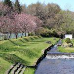 Shikabe Park