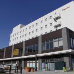 Hokuto City Tourism Exchange Center