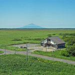 Horonobe Visitor Center