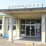浦河町郷土博物館