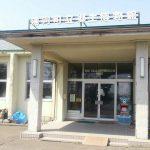 Urakawa Folk Museum