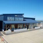 Haboro Ferry Terminal