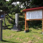 Oshamanbe Jinya Site