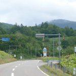 Kiritachi Pass