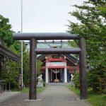 Hokumon Shrine