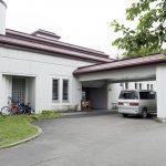 Hgashitaisetsu Nature Guide Center