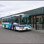 Kamikawa Mori-no Terrace  Bus terminal