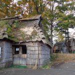 アイヌ生活記念館