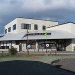 Nemuro Tourist Information Center