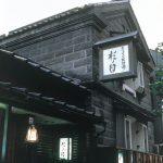 Traditional Local Cuisine Restaurant, Suginome, Main Restaurant