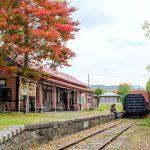Aioi Railway Park