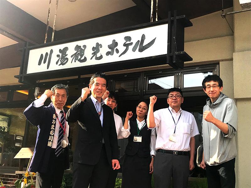 9月13日 川汤温泉酒店