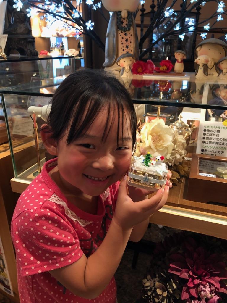 9月12日 小樽的商店:小樽海鸣楼