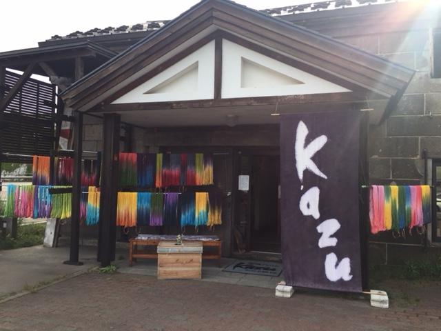 9月12日 小樽的商店:小樽Kazu