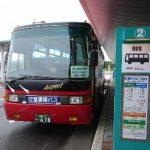 Kushiro Airport (Bus)