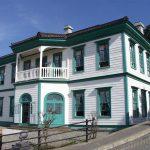 旧桧山尔志郡官厅(江差町乡土资料馆)