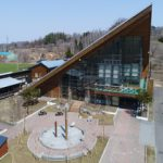 Tsubetsu Woodcraft Museum