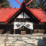 十勝護国神社