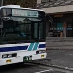 层云峡巴士总站