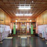 森町稻荷神社