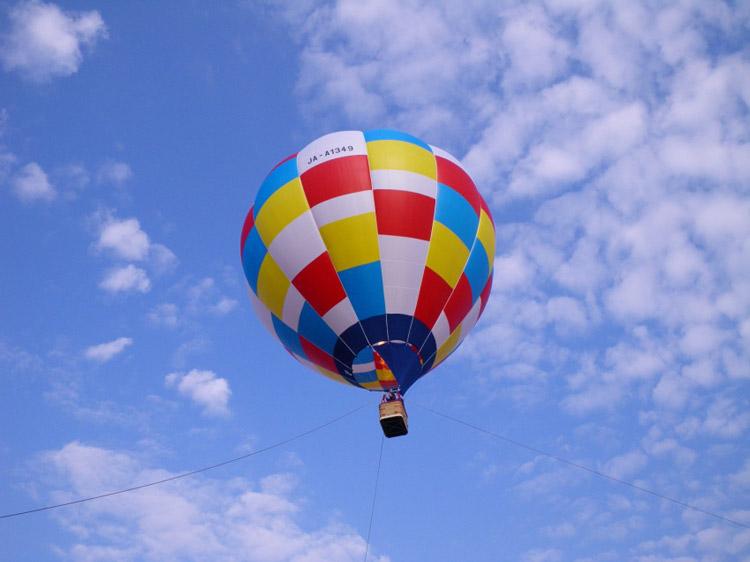 Hot-Air Balloon Flight Experience