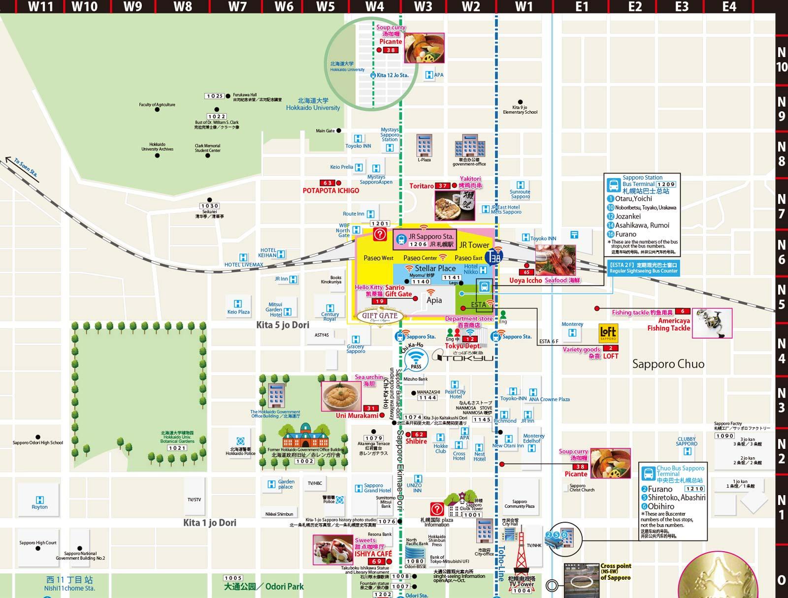 札幌中心部地図