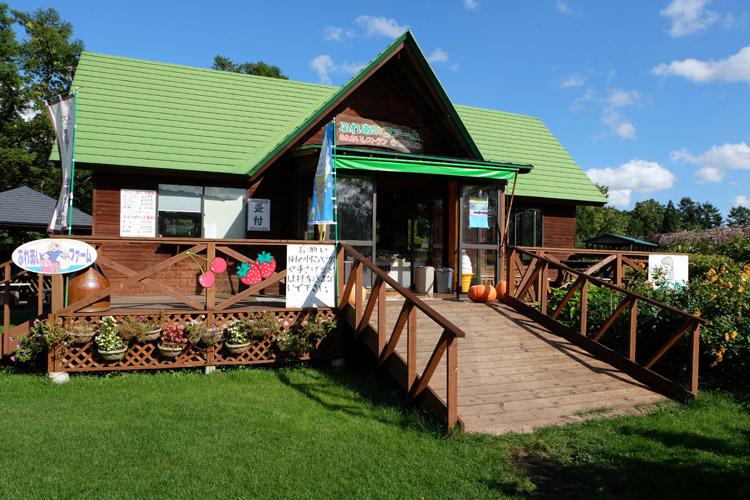Tani Sightseeing Farm