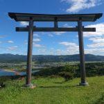 Hiyama Prefectural Natural Park