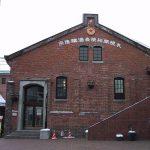 The Sapporo Kaitakushi Beer Brewery