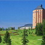 Furano Resort Orika Golf Club