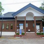 Tokachishikaoi Geopark Visitor Center